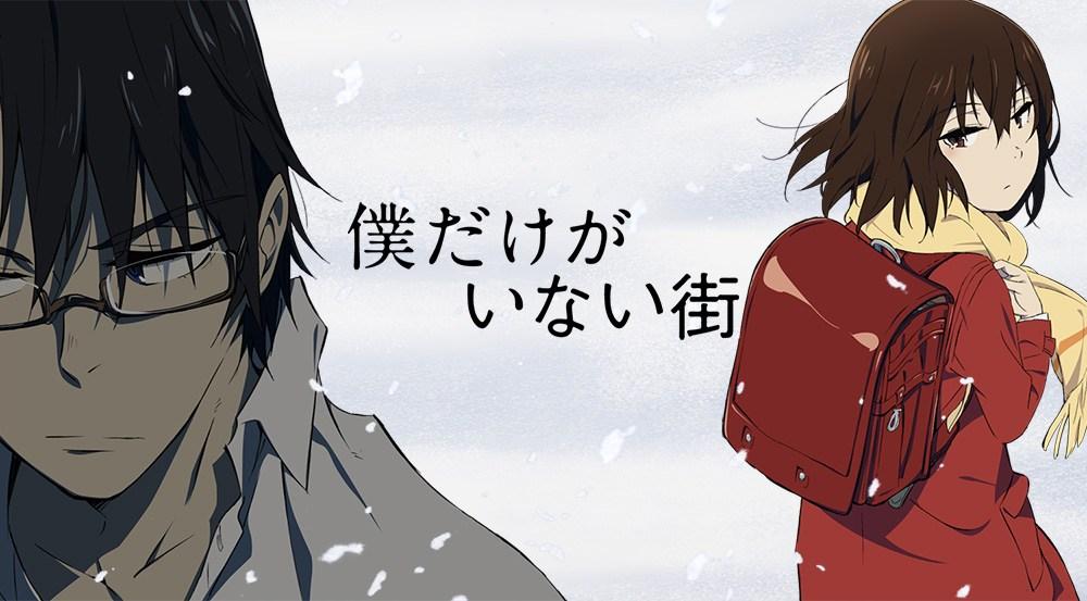 [Obrazek: Boku-dake-ga-Inai-Machi-Anime-Visual.jpg]