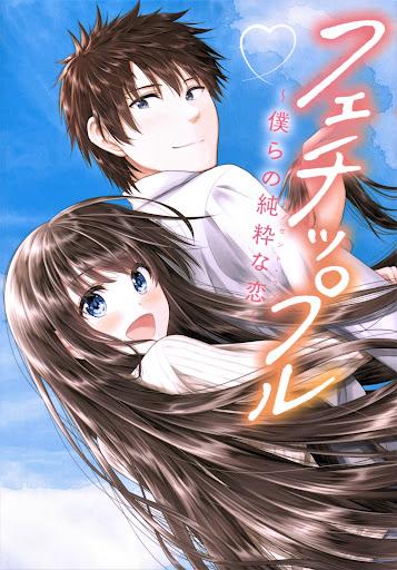 El manga What I Love About You de Rurihara Zurachi terminará en 5 capítulos.