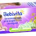 Trà Bebivita lợi sữa cho bà mẹ cho con bú thảo dược 20g