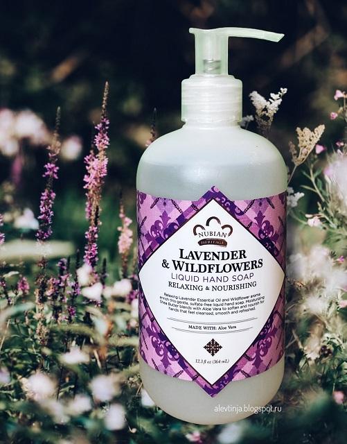 Nubian Heritage, Lavender & Wildflowers, Liquid Hand Soap, 12.3 fl oz (364 ml)