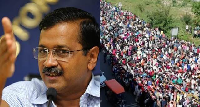 व्हाट्सऐप पर अफवाह फ़ैलाने, दिल्ली से यूपी-बिहारियों को भगाने के पीछे स्वयं केजरीवाल, सामने आ रही गंभीर बातें