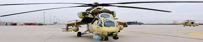 Helicopter Captured By Taliban Doesn't Belong To IAF: MEA