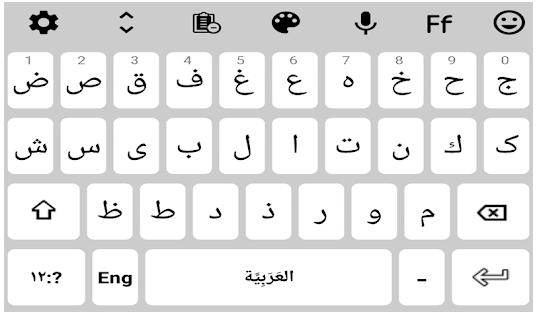 Clavier de langue arabe anglais facile 2021