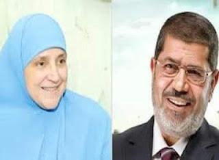 حقيقة خبر وفاة زوجة محمد مرسي الرئيس المصري الأسبق