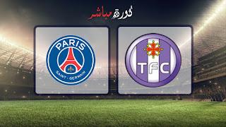 مشاهدة مباراة باريس سان جيرمان وتولوز بث مباشر 31-03-2019 الدوري الفرنسي