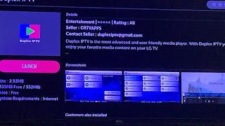 تطبيق duplex iptv علي LG