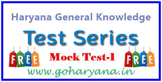 Haryana GK Mock Test-1