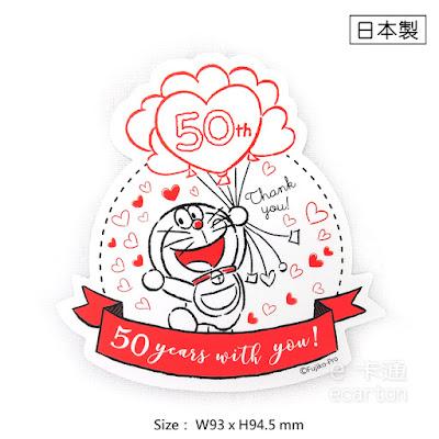 哆啦a夢筆電裝飾貼紙