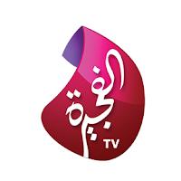 قناة الفجيرة بث مباشر - Fujairah TV Live