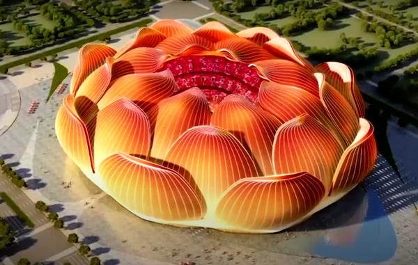 china football play ground lotus shape