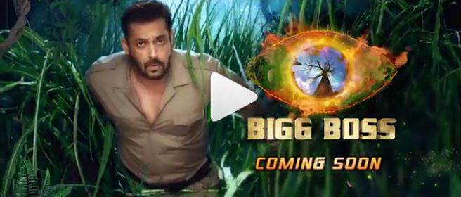 Bigg Boss 15 latest Promo