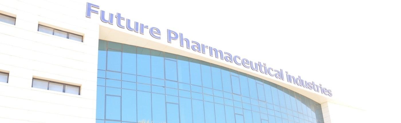 وظائف شركة فيوتشر فارما للأدوية للمؤهلات العليا 2018