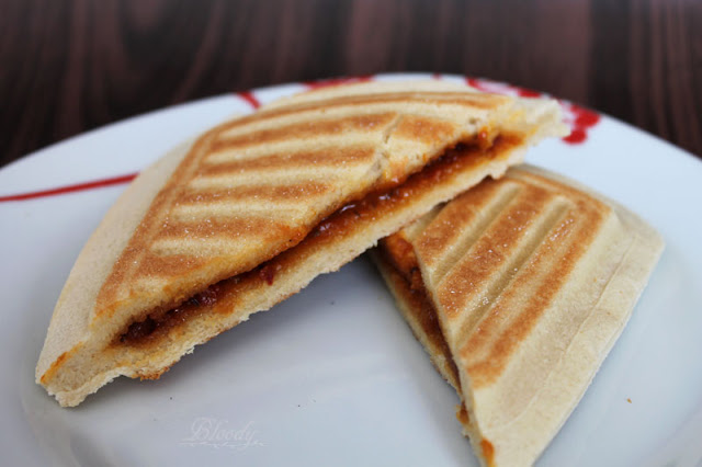 Toast it! BBQ Style von Hochland - ein Blick ins Innere