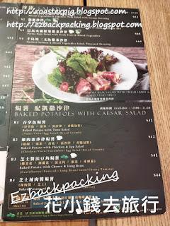 Grove Cafe菜單