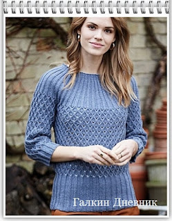 pulover-spicami-dlya-jenschin | pletení | kudumine | 編み物