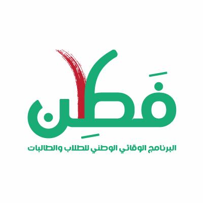 بشاير الجهني فطن
