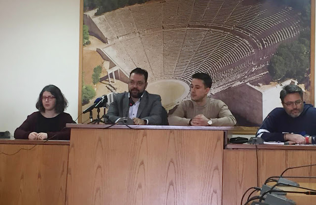 Ο Δήμος Επιδαύρου στηρίζει τους πολιτιστικούς Συλλόγους για τις αποκριάτικες εκδηλώσεις (πρόγραμμα)