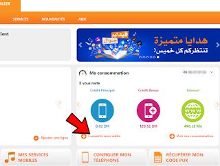 Switch تحويل رصيد المكالمات الى انترنت اتصالات المغرب