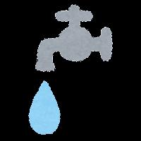 水道のマーク