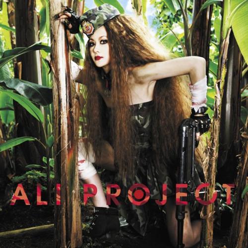 ALI PROJECT - Han Shinnihon Shugi [FLAC   MP3 320 / CD]