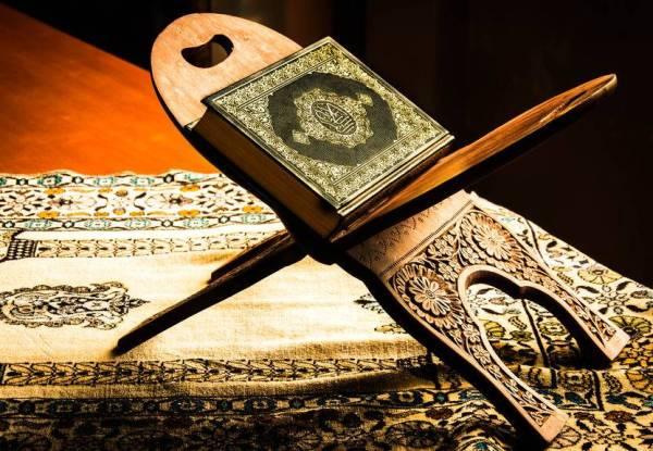 Mengenal Surah Dalam Al-Quran (Kitab Mukjizat Teragung)