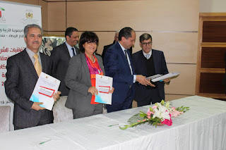 أكاديمية الدار البيضاء سطات