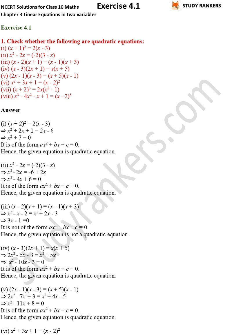 NCERT Solutions for Class 10 Maths Chapter 4 Quadratic Equations Exercise 4.1 Part 1