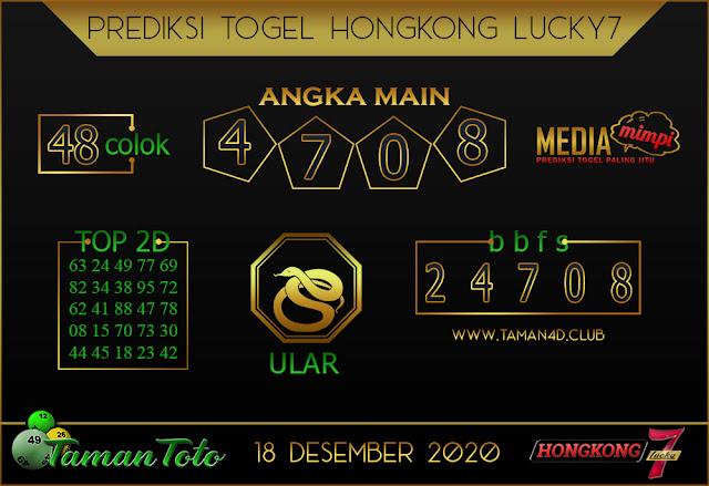 Prediksi Togel HONGKONG LUCKY 7 TAMAN TOTO 18 DESEMBER 2020