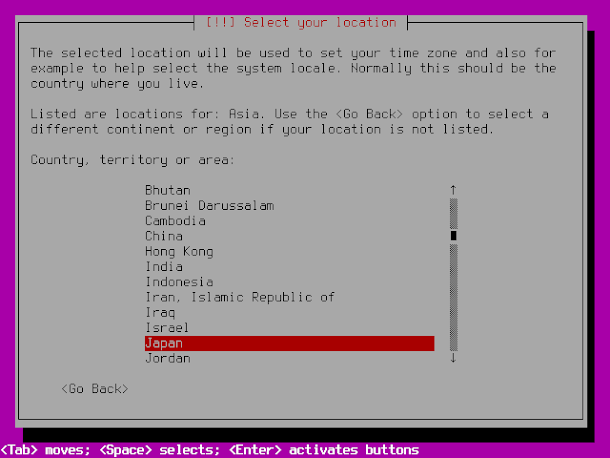 UbuntuBSDをインストール。地域の設定