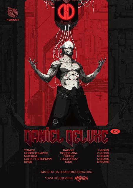 Daniel Deluxe в России