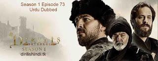 Dirilis Ertugrul Season 1 Episode 73 Urdu Dubbed