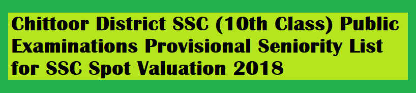 Chittoor District SSC (10th Class) Public Examinations Provisional Seniority List for SSC Spot Valuation 2018