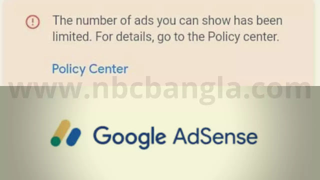 Google adsense ad limit solution New Update - nbcbangla.com