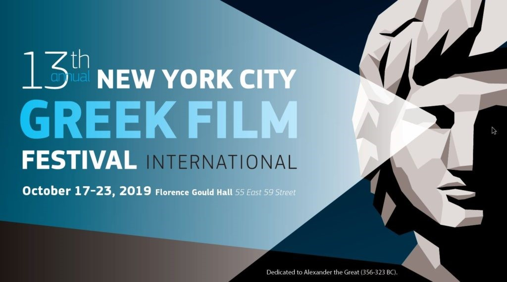 13TH ANNUAL NYC GREEK FILM FESTIVAL RUNS THURSDAY OCTOBER 17TH THROUGH WEDNESDAY OCTOBER 23RD, 2019
