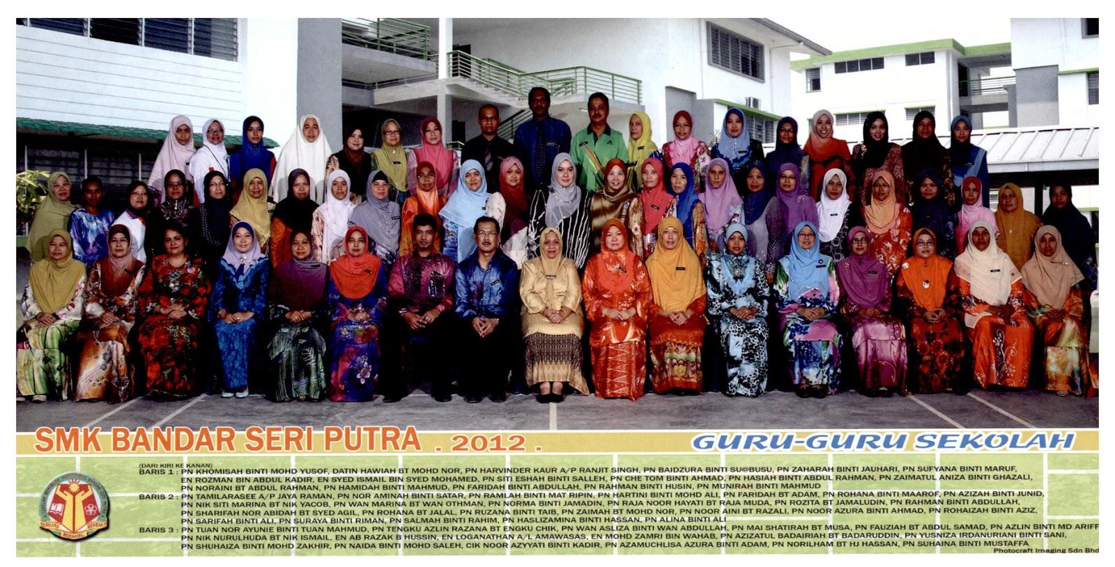 Sekolah Kebangsaan Bandar Seri Putra Kronis M
