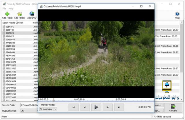 14 من أفضل برامج تحويل الفيديو لنظام التشغيل Mac في عام 2021