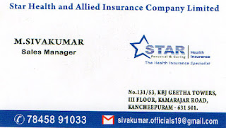 Visiting Card Advertisement