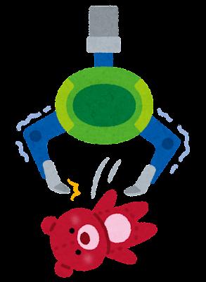 弱いクレーンゲームのアームのイラスト