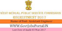 Public Service Commission Recruitment 2017– 48 Assistant Engineer