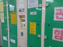 釜山地下鐵儲物櫃使用方法及新收費價格