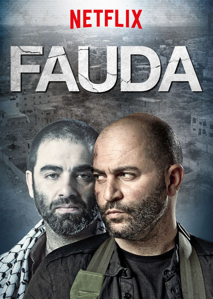 Fauda (2015-) ταινιες online seires oipeirates greek subs