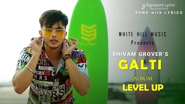 GALTI Lyrics - Shivam Grover | Sukhi Kang