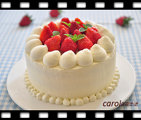 http://caroleasylife.blogspot.com/2016/04/whipped-cream-cake.html