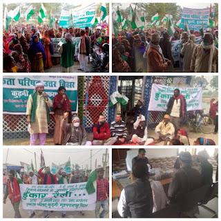 ekta-parishad-demand-withdraw-farmer-law