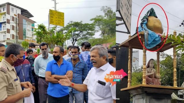 ఆధ్యాత్మిక నగరమైన శృంగేరిలో అది శంకరాచార్యుని విగ్రహంపై ఇస్లామిక్ జండాలు నాటిన జిహాదీలు - Jihadis drape Islamic flag on Shankaracharya statue in holy city of Shringeri; Two Muslim youths Rafiq and Sahil detained by police