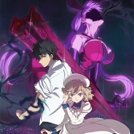 Anime , HD , 720p, 2020 , 虚構推理 , In/Spectre , Kyokou Suiri , Mystery, Comedy, Demons, Supernatural, Romance, Shounen