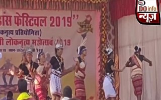 national tribal dance festival,national tribal dance festival 2019, tribal festival aadi mahotsav,national tribal dance festival mainpur,