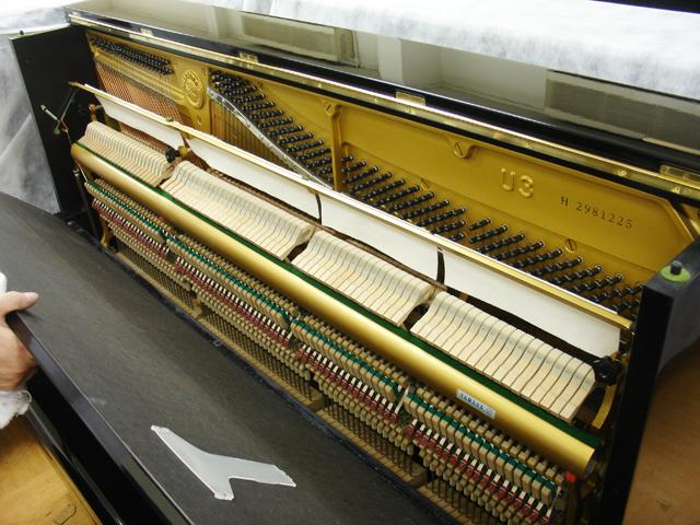 đàn piano Yamaha U3H
