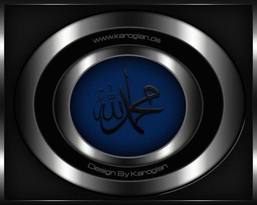 [Resim: Allah-ve-Muhammed-yazili-arma-mavi.png]