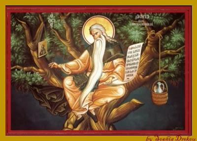 Βίος Οσίου Δαβίδ του εν Θεσσαλονίκη 26 Ιουνίου Αφιέρωμα Σοφία Ντρέκου